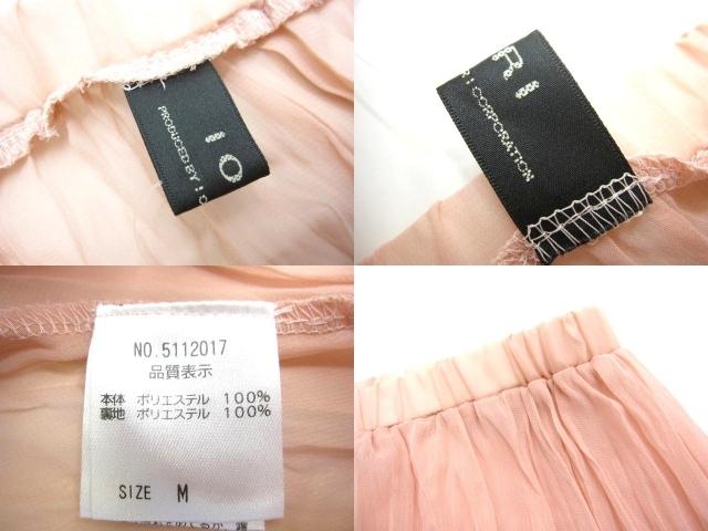 IORI(イオリ)のスカート