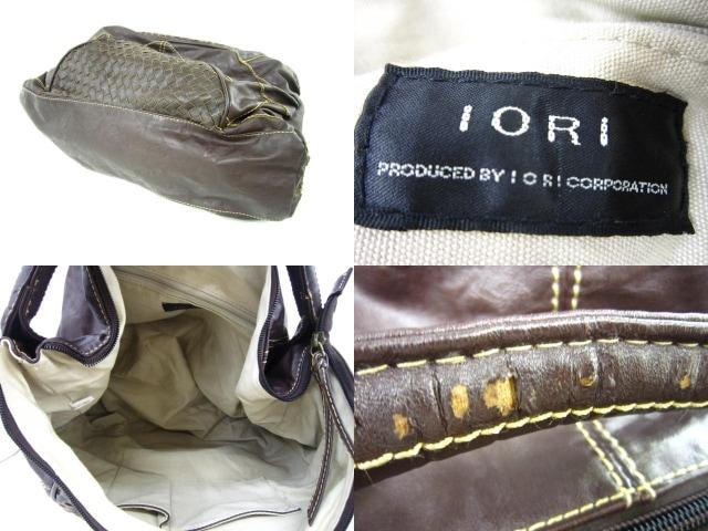 IORI(イオリ)のショルダーバッグ