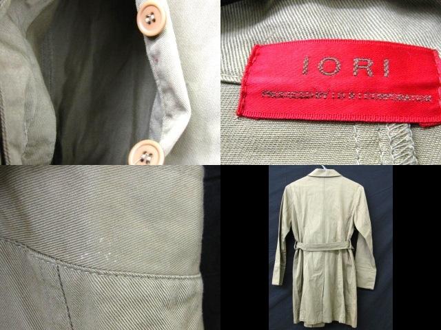 IORI(イオリ)のコート