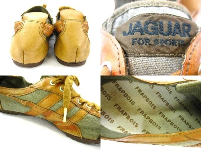 JAGUAR(ジャガー)のスニーカー