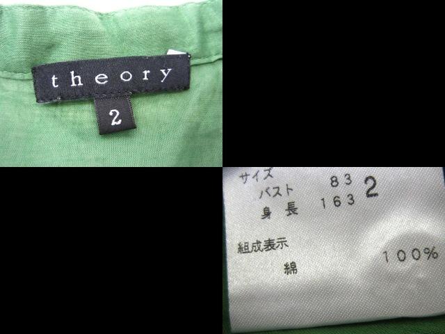 theory(セオリー)のその他トップス