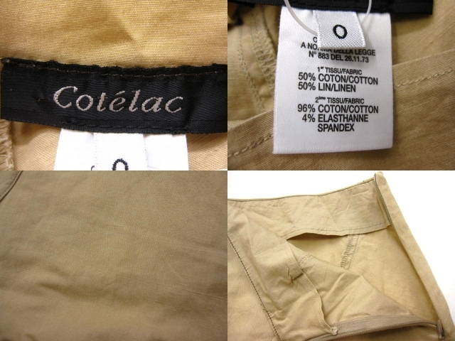 cotelac(コテラック)のスカート