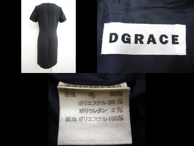 DGRACE(ディグレース)のワンピース