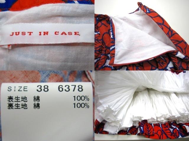 JUST IN CASE(ジャストインケース)のスカート