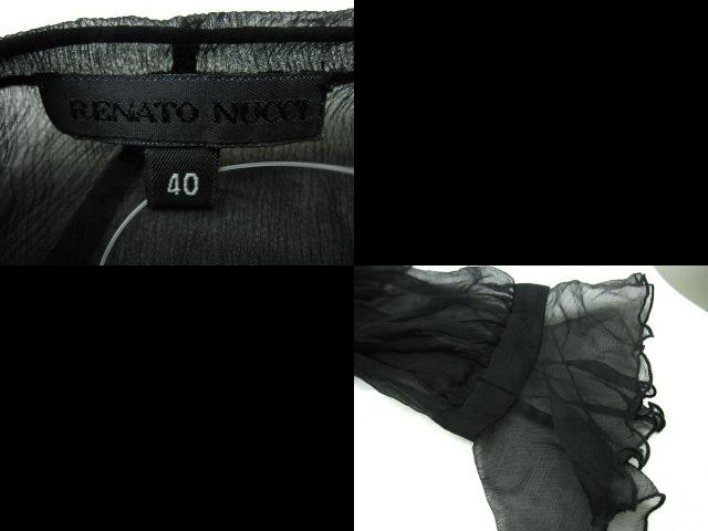 RENATO NUCCI(レナトヌッチ)のカーディガン
