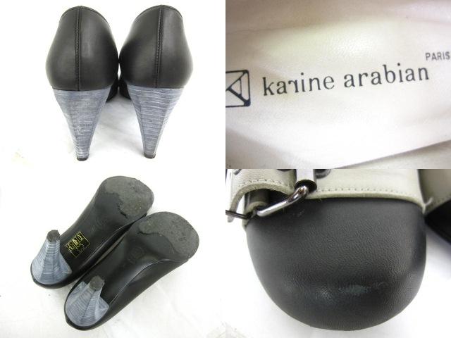 karine arabian(カリンアラビアン)のパンプス