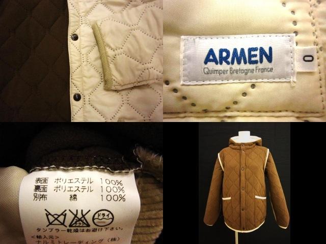 ARMEN(アーメン)のダウンジャケット