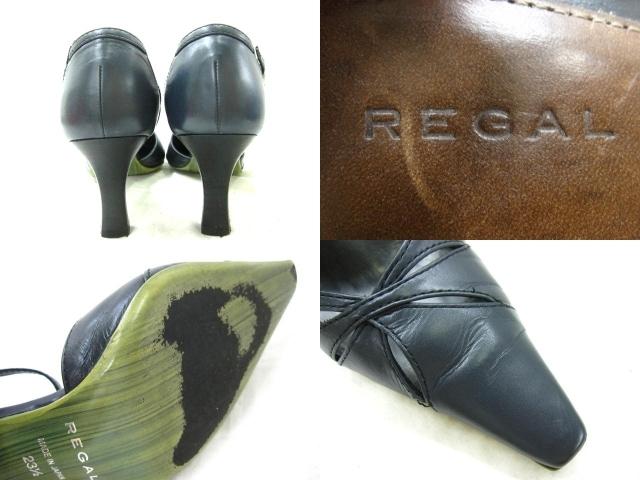 REGAL(リーガル)のパンプス