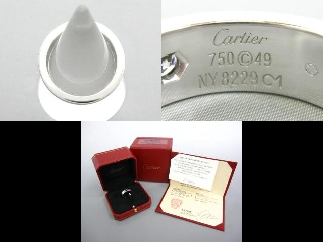 Cartier(カルティエ)のLOVEリング 1Pダイヤ