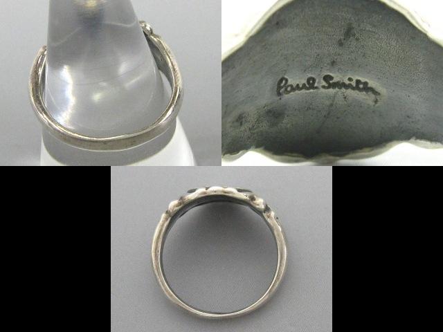 PaulSmith(ポールスミス)のリング