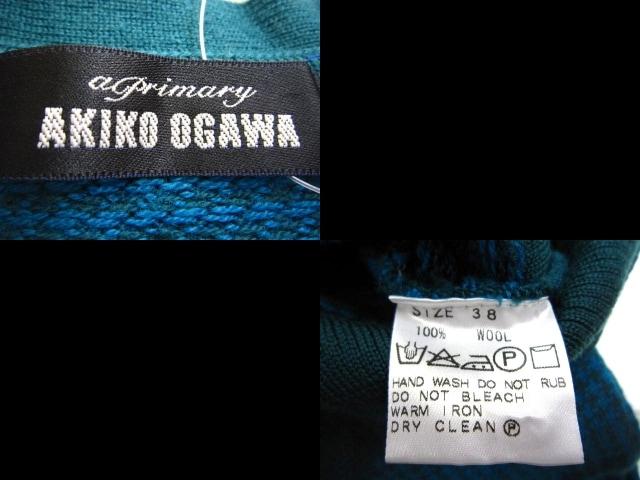 AKIKO OGAWA(アキコオガワ)のカーディガン