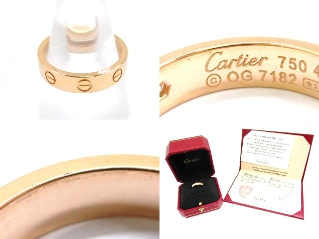 Cartier(カルティエ)のミニラブリング