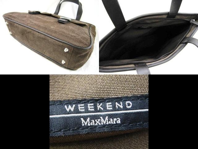 Max MaraWEEKEND(マックスマーラウィークエンド)のショルダーバッグ