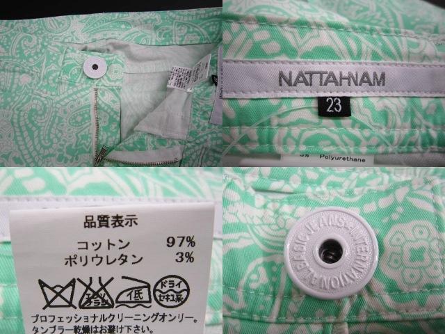NATTAHNAM(ナターナム)のパンツ
