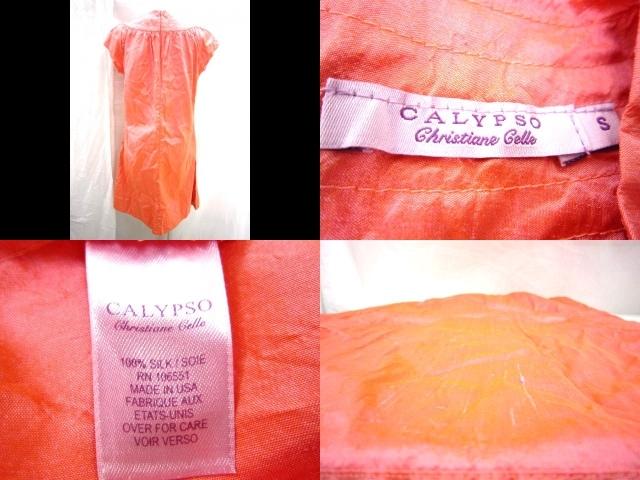 CALYPSO(カリプソ)のワンピース