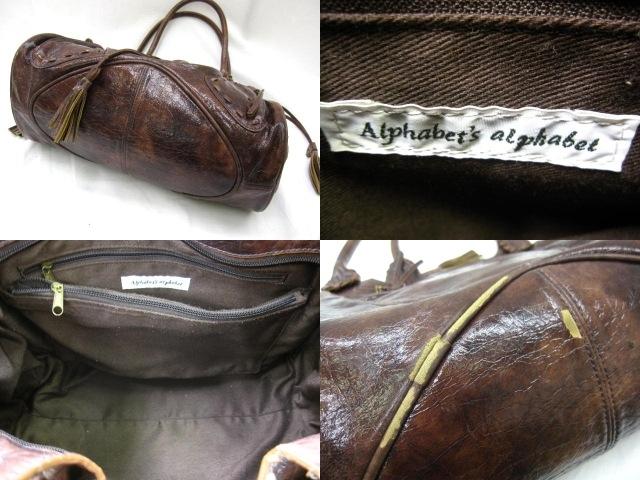 ALPHABET(アルファベット)のショルダーバッグ