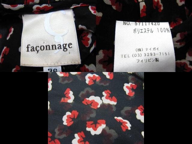 faconnage(ファソナージュ)のカットソー