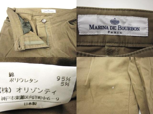 MARINA DE BOURBON(マリナ ド ブルボン)のパンツ