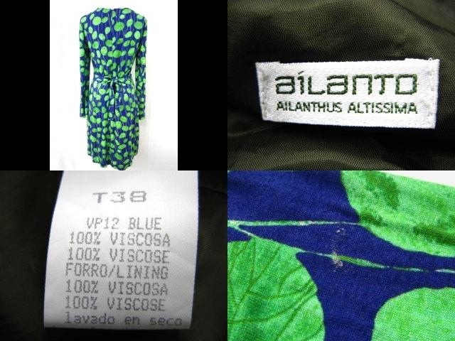 ailanto(アイラント)のワンピース