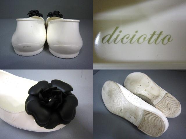diciotto(デイチョット)のパンプス
