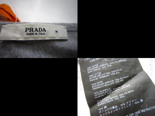 PRADA(プラダ)のタンクトップ
