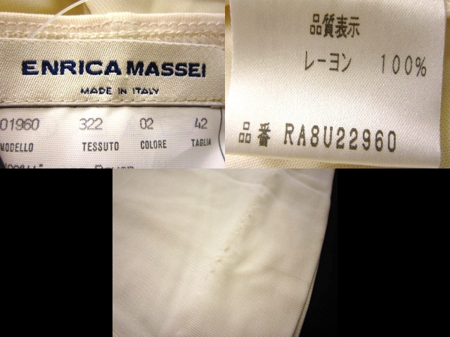 ENRICA MASSEI(エンリカマッセイ)のパンツ