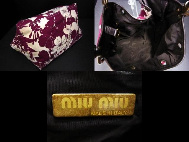 miumiu(ミュウミュウ)のトートバッグ