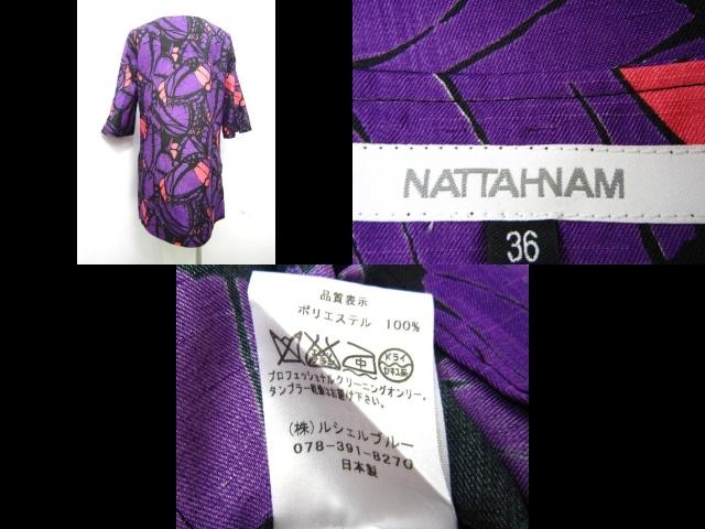 NATTAHNAM(ナターナム)のチュニック