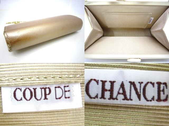 CdeC COUP DE CHANCE(クードシャンス)のハンドバッグ