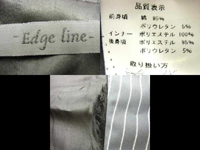 Edge line(エッジライン)のベスト