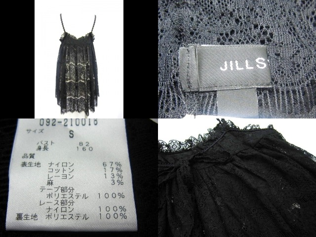 JILL STUART(ジルスチュアート)のチュニック
