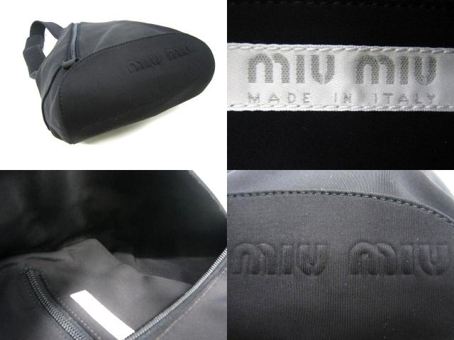 miumiu(ミュウミュウ)のリュックサック