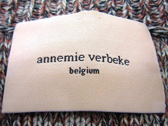 annemie verbeke(アネミ ベルベッカ)のカーディガン