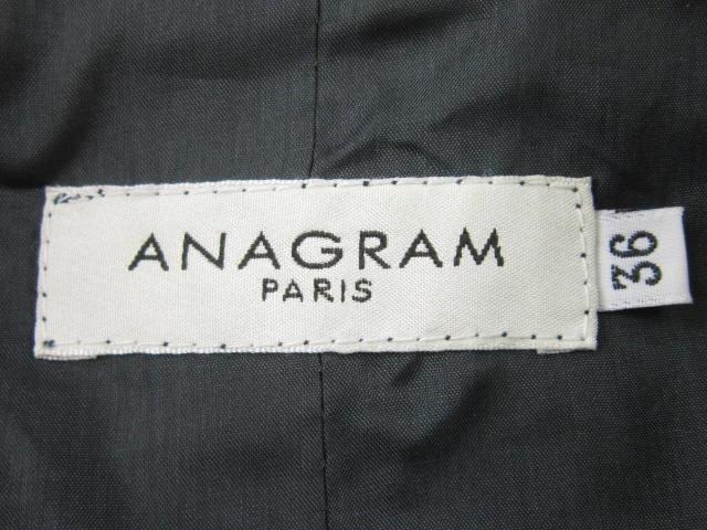 Anagram(アナグラム)のジャケット