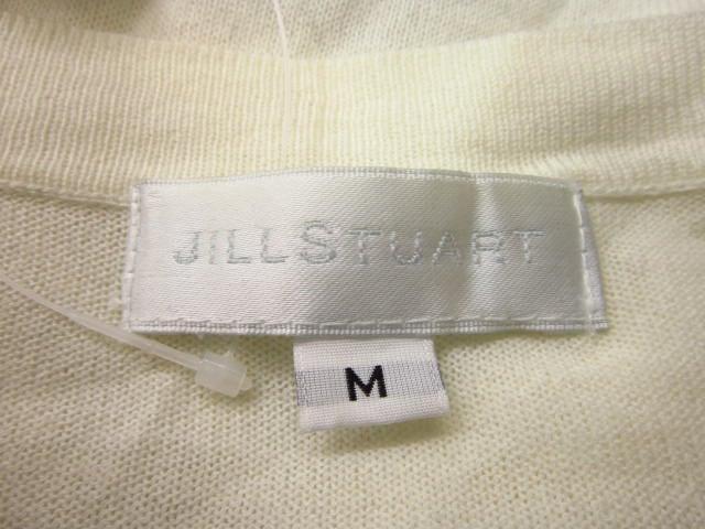 JILL STUART(ジルスチュアート)のカーディガン