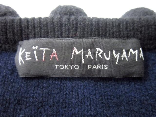 KEITA MARUYAMA(ケイタマルヤマ)のベスト