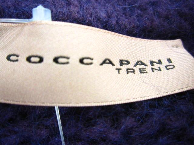 COCCAPANI(コッカパーニ)のカーディガン