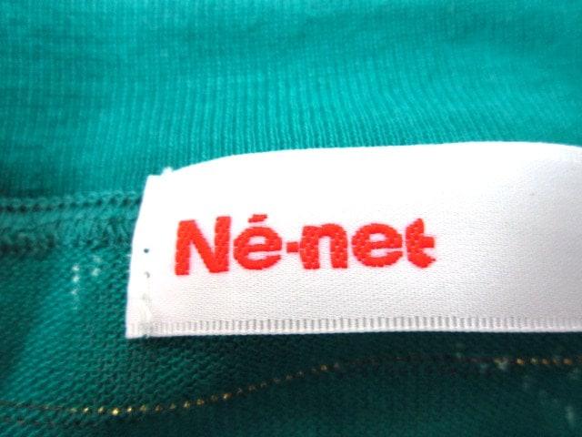 Ne-net(ネネット)のスカートセットアップ
