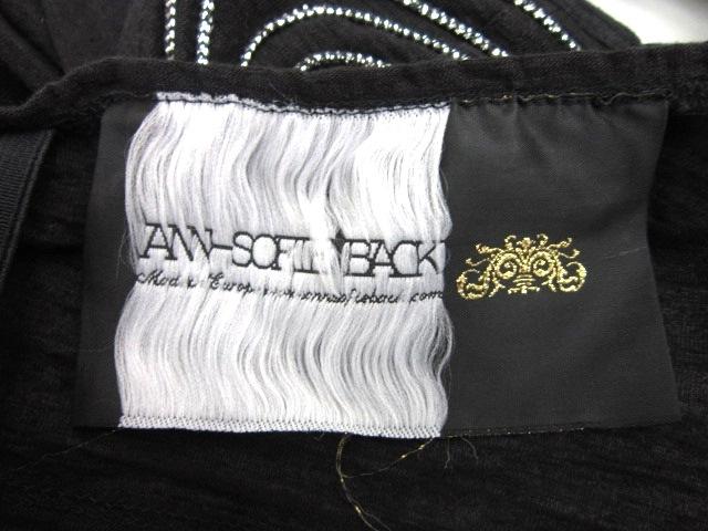 ANN-SOFIE BACK(アンソフィーバック)のカットソー