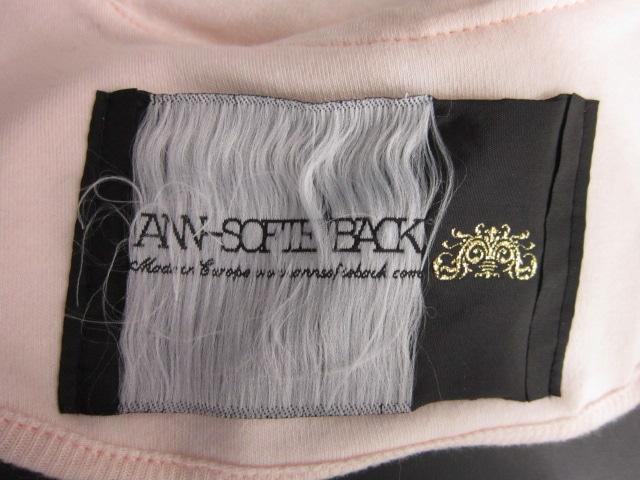 ANN-SOFIE BACK(アンソフィーバック)のマフラー