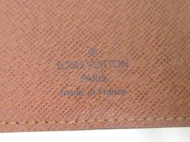 LOUIS VUITTON(ルイヴィトン)のポルト パピエ・ジップ