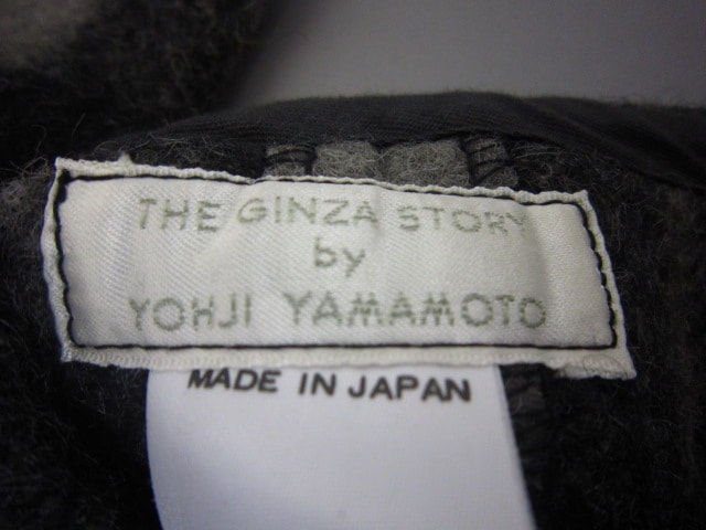 yohjiyamamoto(ヨウジヤマモト)の小物