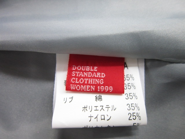 DOUBLE STANDARD CLOTHING(ダブルスタンダードクロージング)のスカート