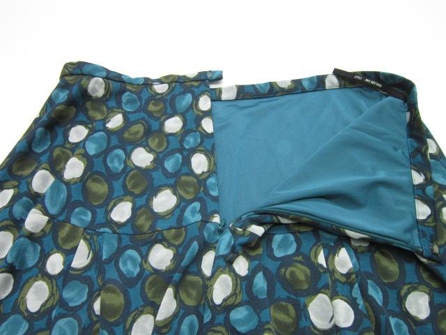MARLENEDAM(マーレンダム)のスカート