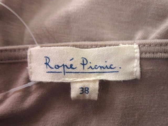 RopePicnic(ロペピクニック)のチュニック