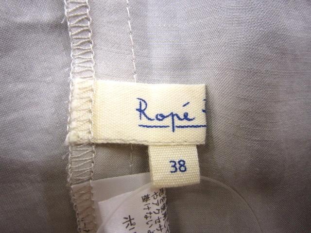 RopePicnic(ロペピクニック)のワンピース