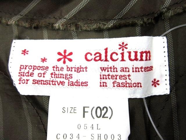 calcium(カルシウム)のカットソー