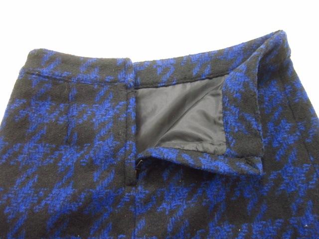 Avan Lily(アヴァンリリィ)のスカート