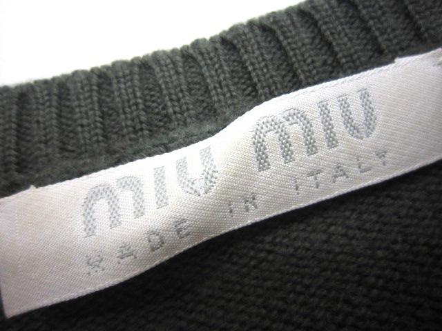 miumiu(ミュウミュウ)のベスト