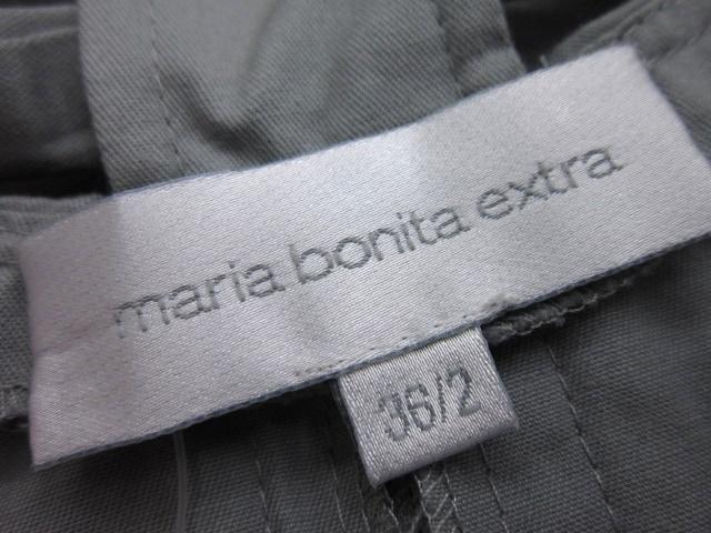maria bonita extra(マリアボニータエクストラ)のワンピース